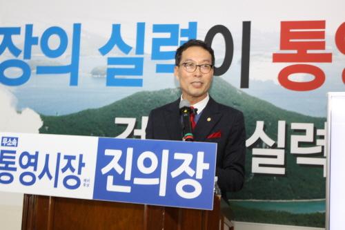 뛰어라 희망상주, 열려라 경북의 꿈!