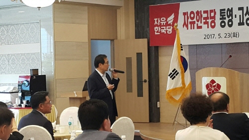 자유한국당 통영고성 당협, 워크샵 가져<br>내년 지방선거에서 필승 각오 다지기