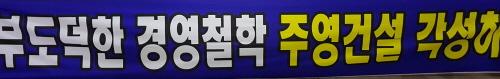 '거창 소년·소녀 합창단' 하모니, 전국에 울려 퍼지다!