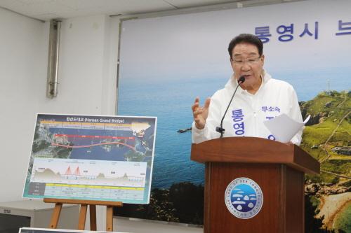 진의장 통영시장 후보 '관광 800만시대 교통체계' 공약