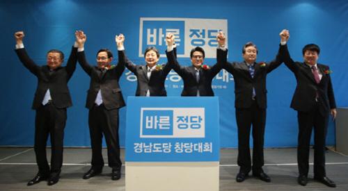바른정당 경남도당 창당…도당위원장에 김재경 의원